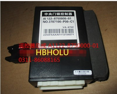 High Quality Controller Assembly 3787100-P00-C1 A1122-8750000-01 for  Great Wall Wingle5