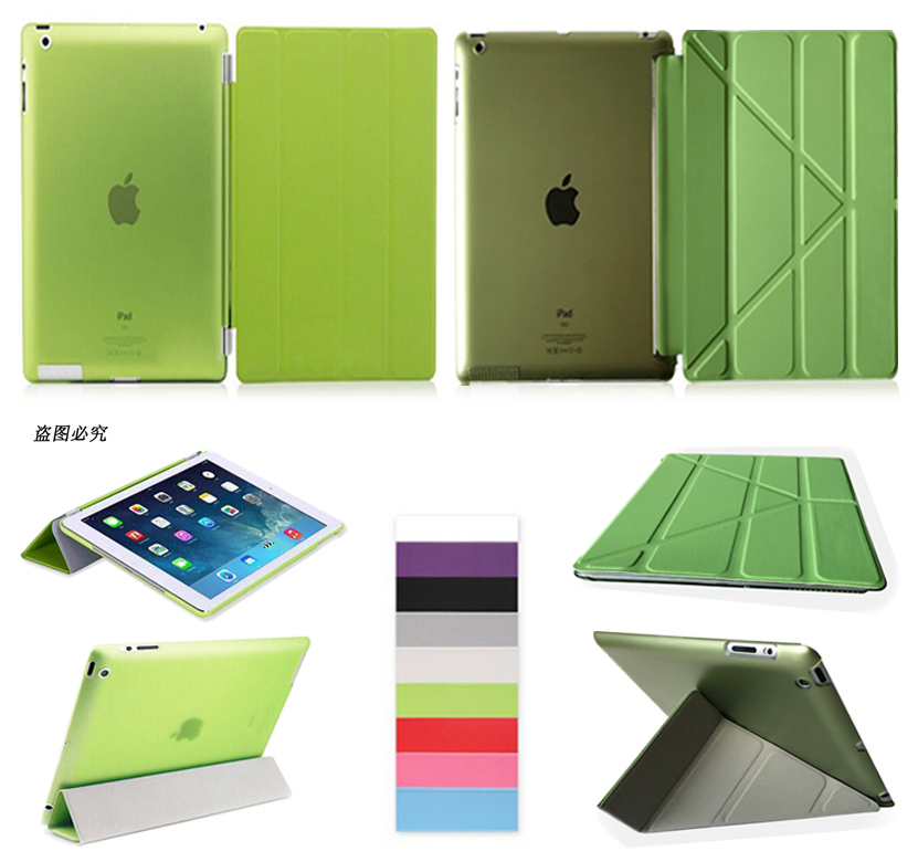 все цены на Free Shipping PU Leather Slim Magnetic Front Smart Auto Sleep Wake Cover Skin+Hard PC Back Case for Apple Ipad 2 Ipad 3 Ipad 4 онлайн