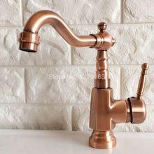 Поворотный носик водопроводной воды Античная Красный Медь Одной ручкой на одно отверстие Кухня раковина и Ванная комната кран бассейна смесителя anf395
