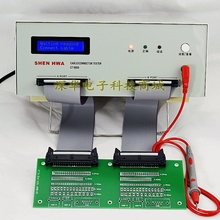 buy wire harness testing and get free shipping on aliexpress com Outlet Tester