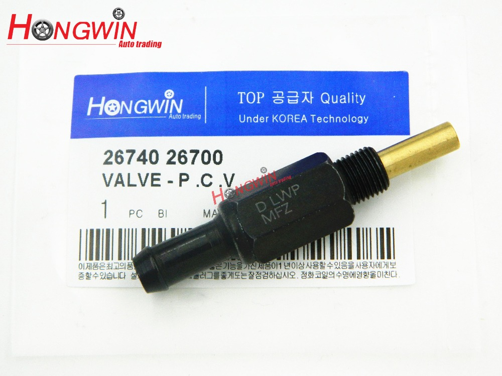 Genuine No. 26740-26700 Exhaust Valve PCV Valve Fits Hyundai Accent 1.6L 01-07 26740-26700 Fits Elantra Spectra 2.0LGenuine No. 26740-26700 Exhaust Valve PCV Valve Fits Hyundai Accent 1.6L 01-07 26740-26700 Fits Elantra Spectra 2.0L