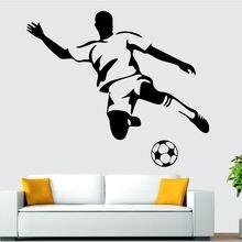 Наклейка на стену с футбольным принтом для мальчиков украшение
