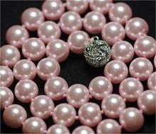 charmming 10mm cream South Sea shell Pearl Necklace 18″ AAA##QF377