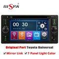 "Universal Dual core 6.2"" car gps navigation For Toyota Corolla with AutoRadio DVD Bluetooth steering-wheel control mirror link"