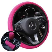 Set of 3pcs Set ice Silk Steering Wheel Cover +Shift Gear Cover + Handbrake Cover Universal for 38CM Wear resistant Anti slip