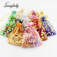 100pcs/lot 7x9 10x12 11x16 13x18 15x20 17x23 20x30cm Organza Gifts Bags Small Jewelry Pouches Candy Coffee Beans Packaging Bag