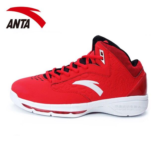 fe07b2480a0 Anta ANTA basketball shoes sport shoes shock absorption wear-resistant  elastic rubber men s hard shoes