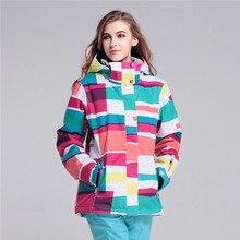 Nuevo 2016 invierno mujeres de la chaqueta de snowboard chaquetas mujeres ropa de esquí chaqueta de esquí GSOU nieve esqui mujer jaket esquí jas dames