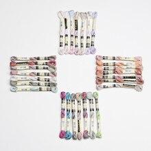 7 пестрых цветов жемчужная хлопковая нить 15 ярдов размер 5 египетская длинная Штапельная хлопчатобумажная пряжа мерсеризованная газированная
