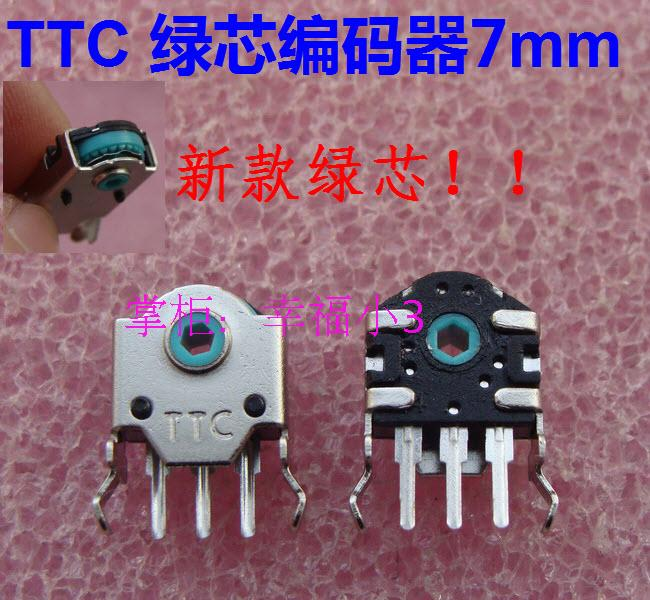 1pc Original TTC Mouse Encoder Mouse Decoder Feel Fine Precision Life 5 Million Times 7mm Green Core