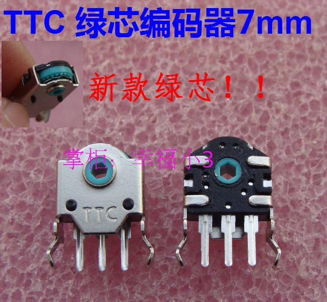1pc Original TTC Mouse Encoder Mouse Decoder Feel Fine Precision Life 5 Million Times 7mm Green Core