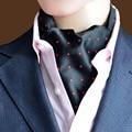 Fashion Classic Solid Plain Tie Jacquard Men's Silk Suits Ties Necktie 12 Colors Bussiness Neck Tie