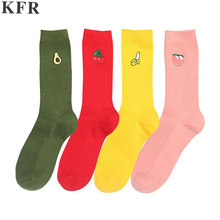 Pink Cute Sock Christmas Winter Avocado Kawaii Women Cotton Long Socks Warm Happy Funny Art Harajuku Cool Korean Sock Japan(China)