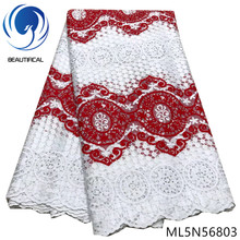 BEAUTIFICAL African Nigerian Lace Rhinestones French Net Fabric Embroidery ML5N568