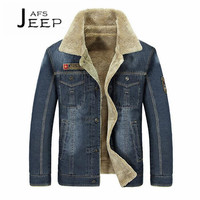 AFS JEEP Winter Man S Thickness Cashmere Inner Coat Turn Down Collar Denim Style Cowboy Field