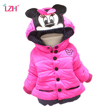 Baby Girls Jacket 2018 Autumn Winter Jacket For Girl Coat Kids Warm Outerwear Coat For Girl Clothes Children Jacket 1 2 3 4 Year