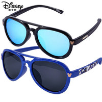 Disney Cool Kids Sunglasses Student Hip Hop Bright Sunglasses UV Protection Baby cartoon mickey mouse Sunglasses