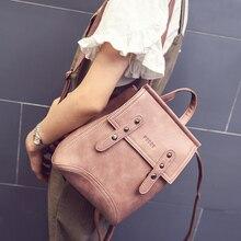 2017 новый Корейский рюкзак женский рюкзак студент мешок моды отдыха и путешествий ветер прилив небольшой мешок