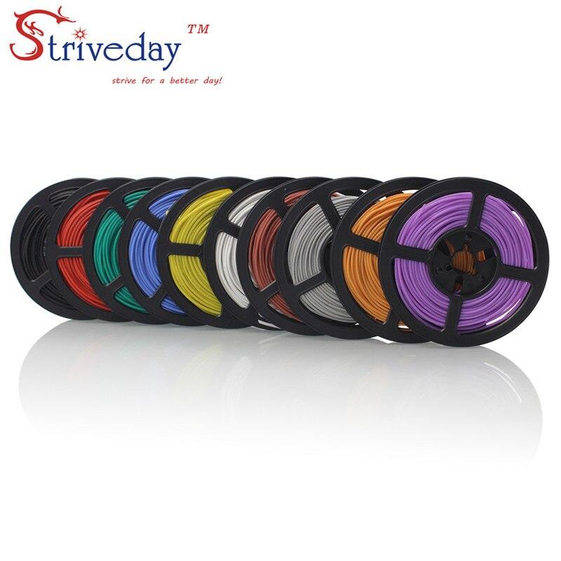 Pés 10 Metros 20AWG Fio De Cobre Estanhado de Borracha de Silicone Flexível linha de Cabo RC DIY com 10 cores para escolher