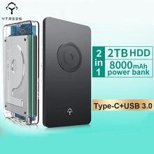 Сверхзвуковой USB 3,0 внешний жесткий диск 8000 мАч power Bank 2 в 1 внешний диско жесткий диск ТБ 2 ТБ устройства для хранения ноутбука Настольный