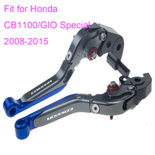 KODASKIN Left and Right Folding Extendable Brake Clutch Levers for Honda CB1100/GIO special 2008-2015