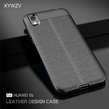 For Huawei Honor 8s Case Luxury PU leather Rubber Soft Silicone Phone Back Cover