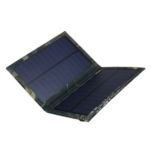 Wama Portable 3W Folding Foldable Waterproof Solar Panel Charger Mobile Power Bank