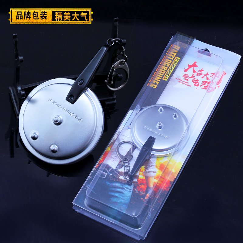 Costumes & Accessories Game Playerunknowns Battlegrounds 3d Keychain Pubg Pressure Cooker Keyring Saucepan Pendant Funny Kids Toy Accessories Excellent Quality Costume Props