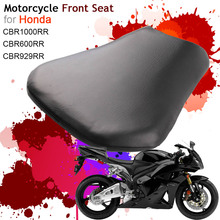 Motorcycle Front Seat Rider Leather Cushion for Honda CBR 600RR 2003-2012 CBR 1000RR 2004-2014 CBR 929RR 2000-2001 motorcycle accessories front rider seat leather cover for honda cbr900rr cbr929 2000 2001 cbr 900rr