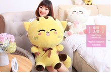 the stuffed lovely  lucky cat toys plush huge cat doll  birthday gift yellow cat about 90cm