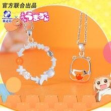 Himouto umaru-chan anime fashion 925 sterling silver pendant