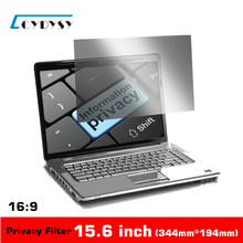 15.6 inch No glue PET material Laptop Privacy Screens Anti Privacy Filter for Laptop Computer Monitor 344mm*194mm(China (Mainland))