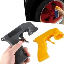 Vehemo автомобильный Стайлинг спрей адаптер аэрозоль пистолет ручка с полным захватом Блокировка курка воротник обслуживание автомобиля