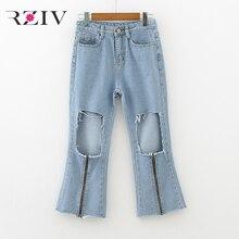 RZIV 2017 джинсы женщина случайные сплошной цвет джинсы молния украшения отверстие джинсы