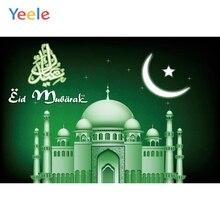 Yeele Eid Mubarak Festival Celebration Party Decor Photography Backdrops Personalized Photographic Backgrounds For Photo Studio