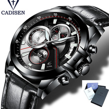 2017 CADISEN Hot Luxury Brand Quartz Watch Men Casual Leather Hodinky Clock Fashion Military Sports Wristwatch Relogio Masculino