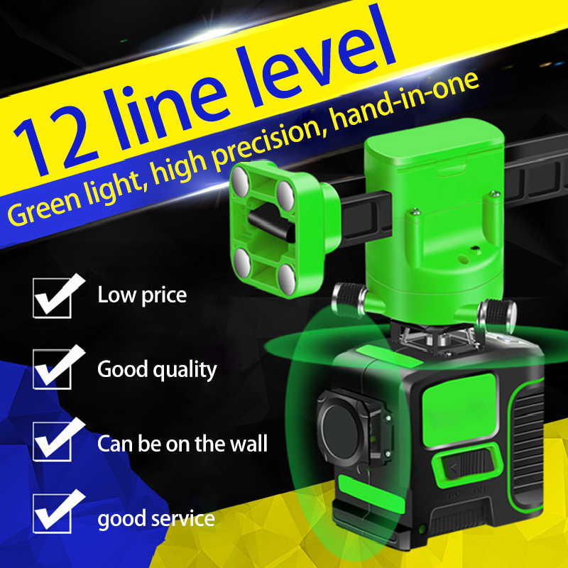 NEW 12 line blue wall sticker glare infrared level green laser level meter high precision automatic