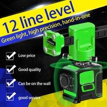 Новый 12-голубой линии стикер блики уровень ИК излучения зеленый лазерный измеритель уровня высокой точностью автоматической линии