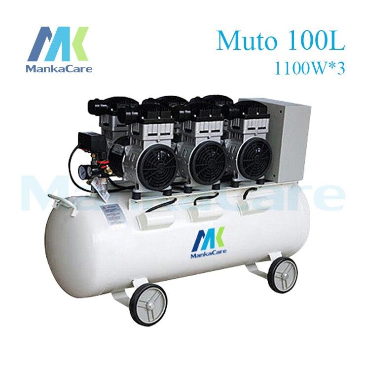 Sans Chambre à Air: Manka Care 3300 W Compresseur D'air Dentaire 100L