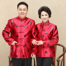 Chinese Traditional Men Tang Uniform Ancient Tang Dynasty Male Tops National Chinese Tunic Suit Birthday Clothing Gift New Year(China)