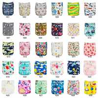 My Select( 30 pieces A lot ) BABYLAND Cloth Diapers Baby Reusable Waterproof Diaper Infant Nappy Day and Night Diaper Wholesale