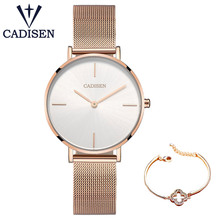 CADISEN Women Watch Set Top Brand Luxury Rose Gold Women Bracelet Watch For Ladies Wrist Watch Montre Femme Relogio Feminino