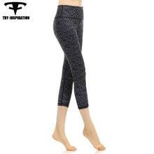 Women's Sports Leggings Fitness Elasticity Breathable Quick Dry Training Jogging Leggings Women's Printed Yoga 3/4 Pants