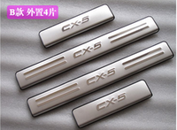 Free Shipping High Quality Stainless Steel Side Door Sill Scuff Plate Trim For Mazda CX 5