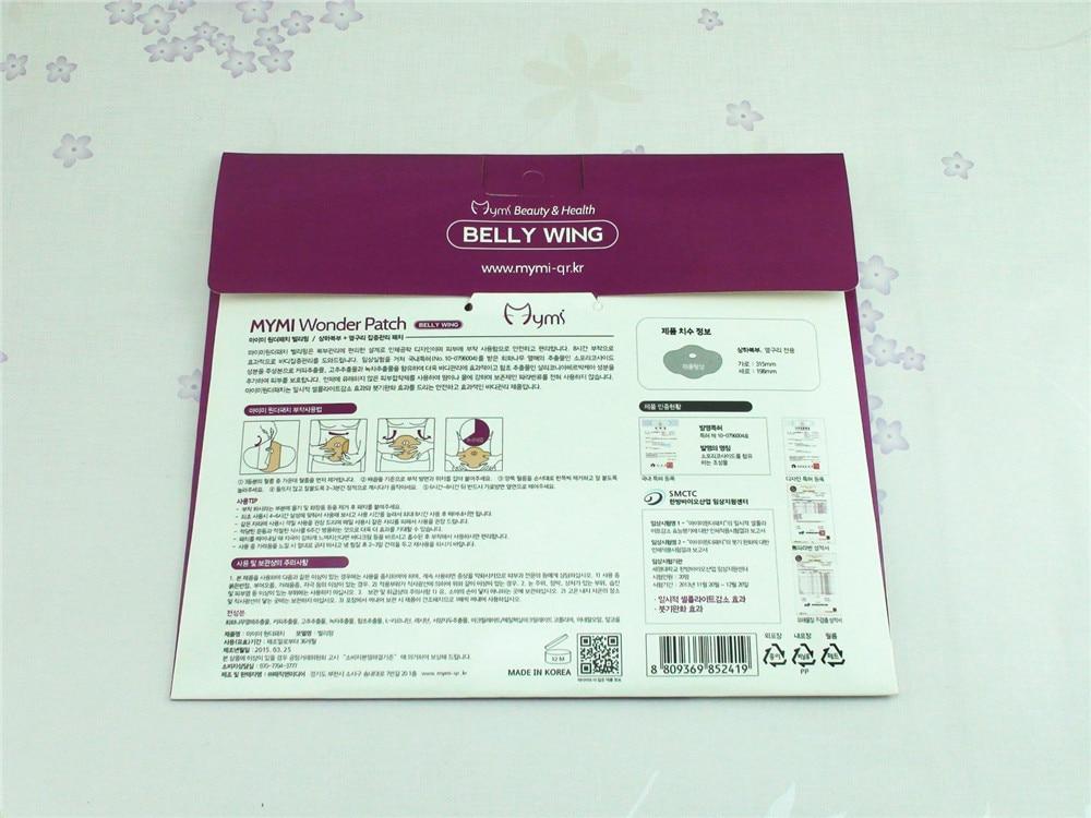 15Pcs/Bag MYMI Wonder Slimming Patch Weight Loss Navel Sticker Fat burning Slim Patch Cream Plaster Body Massager C322 1