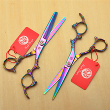 2Pcs 6 17.5cm Purple 440C Professional Human Hair Scissors Hairdressing Shears Cutting + Thinning Dragon Carving H9005