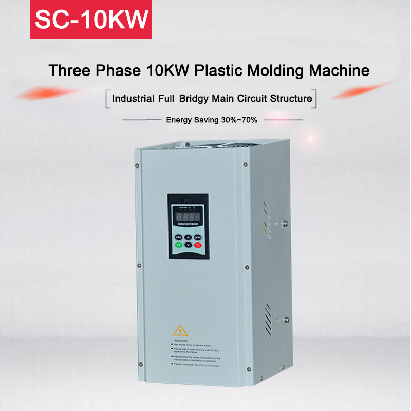 10KW Industrial Trifásico 380 v Controlador de Aquecimento Por Indução Da Máquina de Indução de Calor