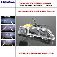 Автомобильная камера заднего вида для toyota verso r20 sportsvan