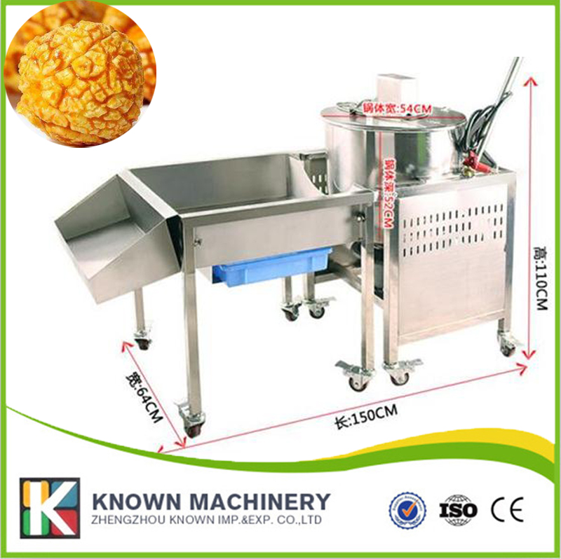 Safe and low noise gas Ball Popcorn maker Machine