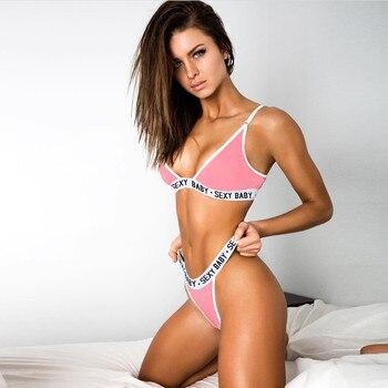 Sexy Sports Lingerie Set